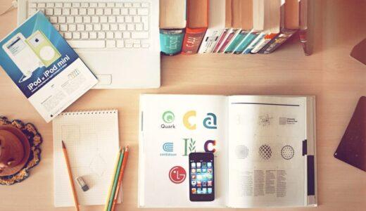 【会計士受験の勉強法】財務会計論で合格レベルになる方法