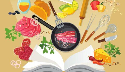 冷蔵庫にあるもので美味しい料理を作る方法【料理上達マップ:中級編】