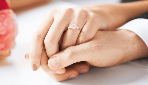 婚活の必要性を分かりやすく解説【婚活は必要+キケン・取扱注意】