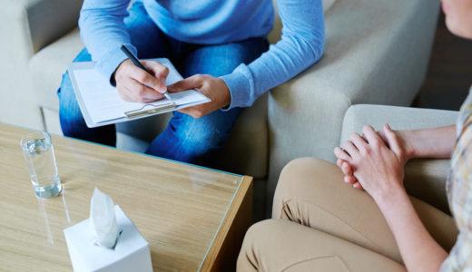 【結婚相談所とは】サービス内容と結婚に効果的な理由を徹底解説