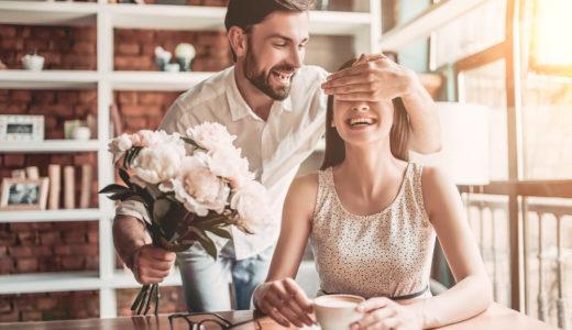 【あしたの結婚会議】毎日を楽しく過ごす日常に