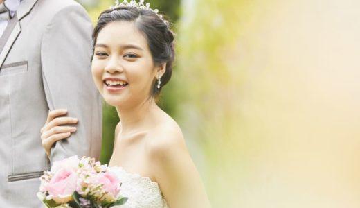 出会いがない人が結婚して幸せになる方法